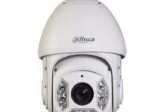 2MP-25x-Starlight-IR-PTZ-HDCVI-Camera51SD6C2251-HC